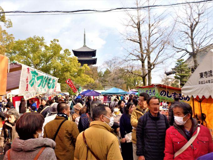 毎月21日に開かれる東寺(教王護国寺)の「弘法市」