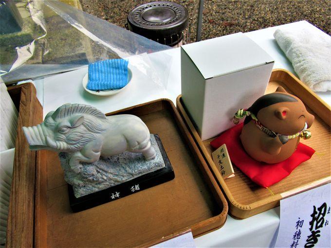亥年にのみ頒布されるイノシシ絵馬やおみくじ