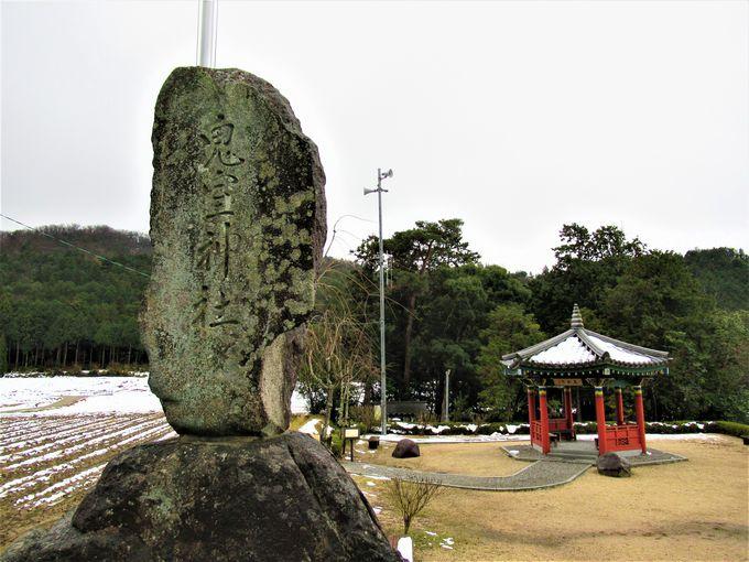 鬼室集斯をまつる滋賀県日野町の「鬼室神社」