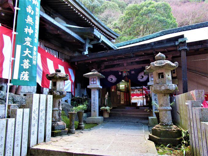 修験道の聖地・七宝瀧寺
