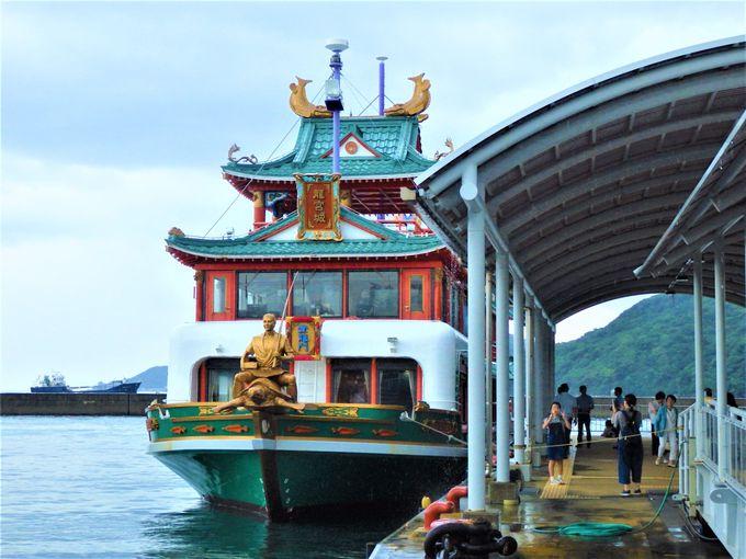 魅力的な観光船も楽しもう!イルカ島への玄関口・鳥羽港