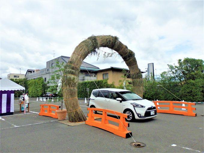 車が大きな茅の輪をくぐる!愛車の茅の輪くぐり