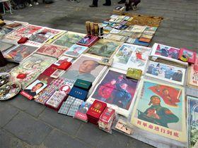 掘り出しものを見つけよう!北京市最大の「潘家園旧貨市場」