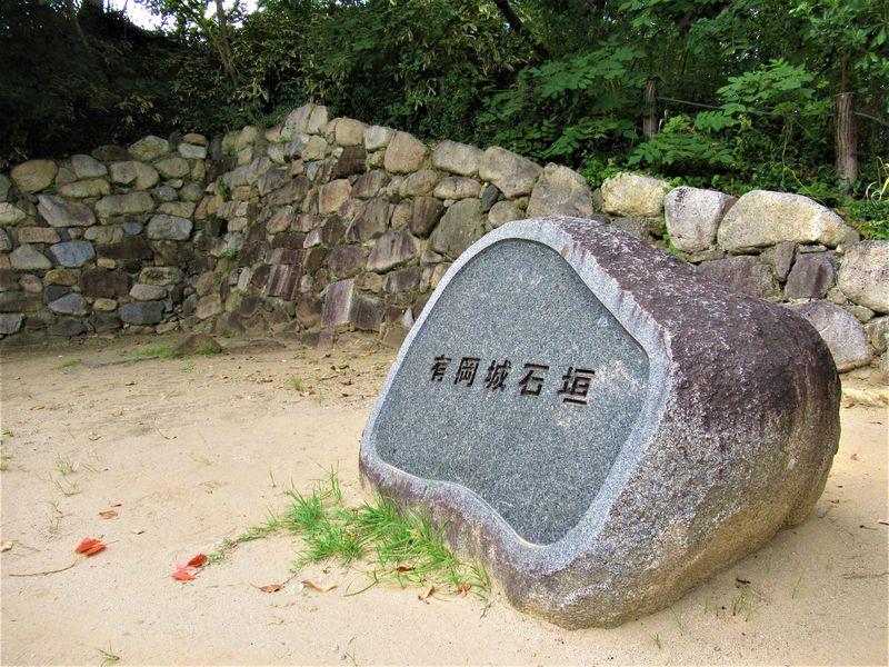 黒田官兵衛幽閉地!兵庫県「有岡城跡」は壮大な惣構えの城郭
