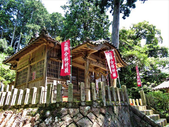 巨人伝説を残す奈義町の「三穂神社」