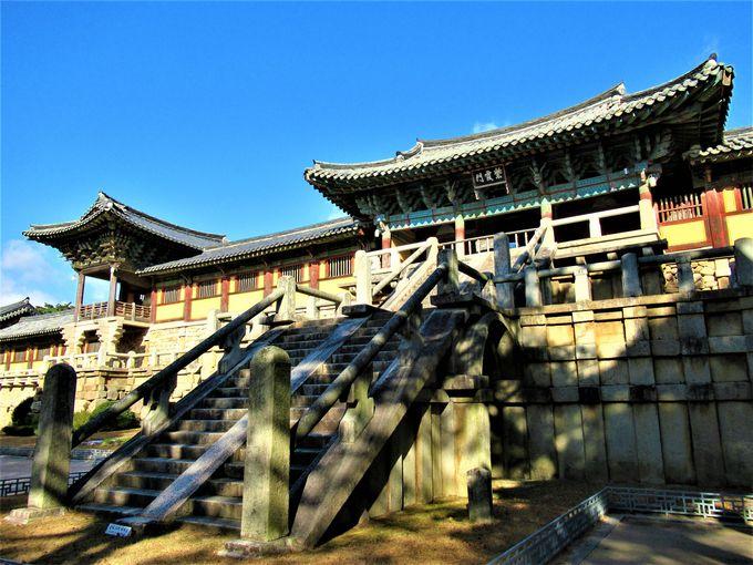 新羅の宰相・金大城によって創建された「仏国寺」