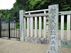 史上初めての女帝か!?「飯豊天皇」をめぐる奈良県葛城市の旅