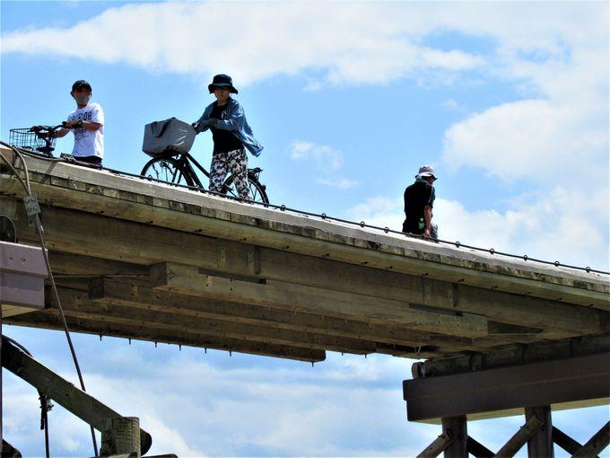 上津屋橋を渡ろう!