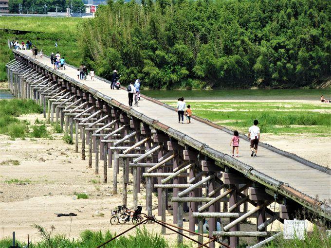 京都府八幡市の「流れ橋(上津屋橋)」