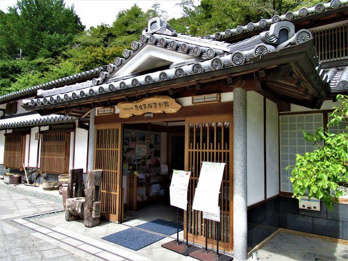 歴史好き必見!賀名生の里歴史民俗資料館と北畠親房の墓所