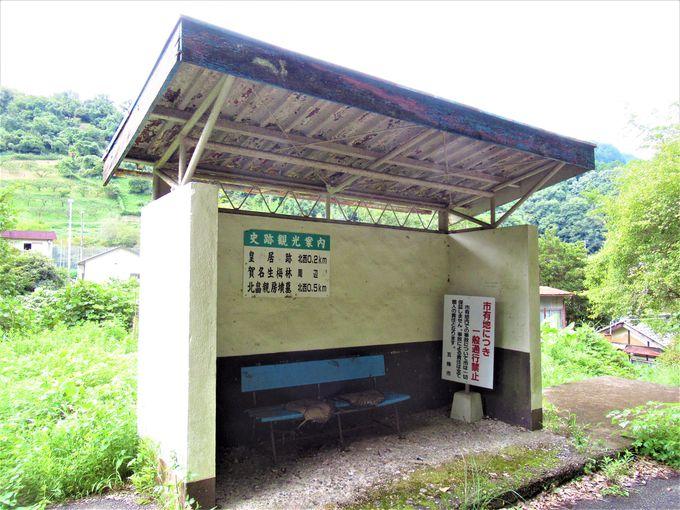 賀名生に残る五新鉄道の痕跡