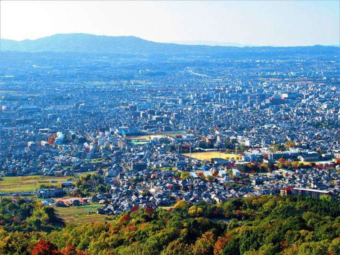 絶景かな〜!高円山からの眺め