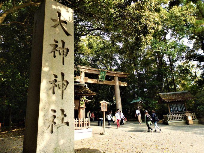大神神社の境内にある「大美和の杜展望台」