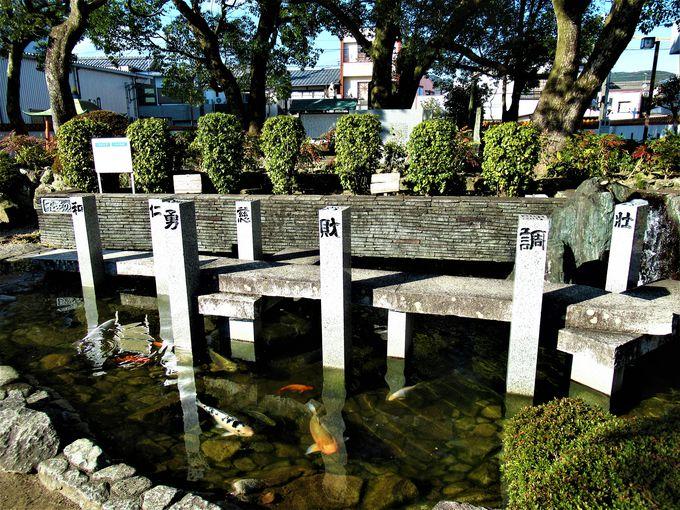 徐福顕彰碑や不老の池