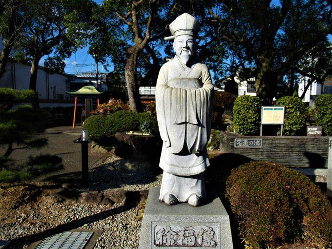 実在の人物と考えられている徐福の石像