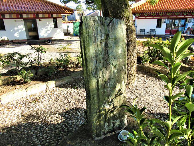 徐福とその従者たちの墓碑