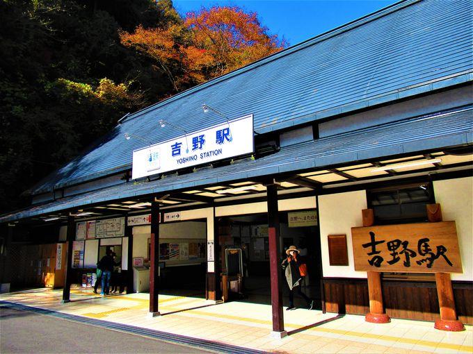 紅葉のトンネルがお出迎え!近鉄線吉野駅周辺