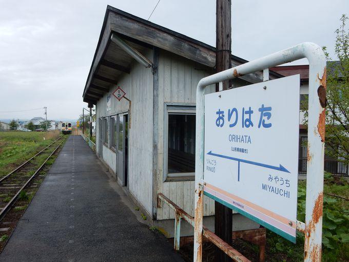 おりはた駅から鶴布山珍蔵寺へ