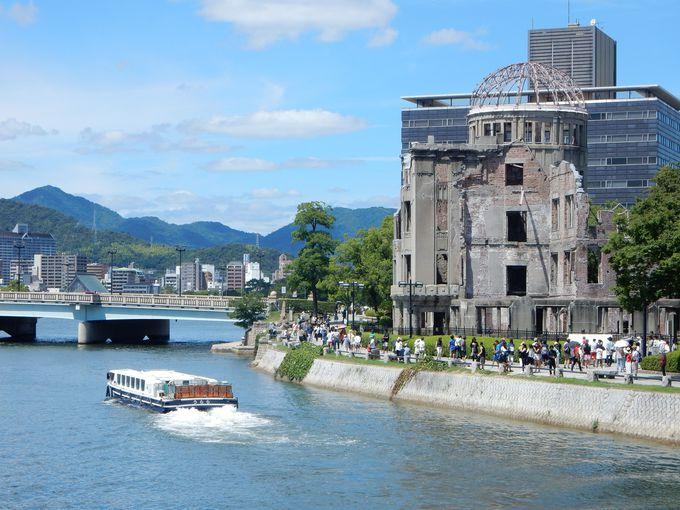 4.大人になった今こそ!「広島平和記念公園・原爆ドーム」