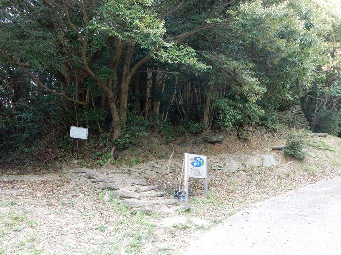 枯松神社への道 長崎市内から
