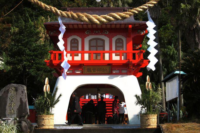 龍宮への旅立ちの岬にロマンチックな楼門!