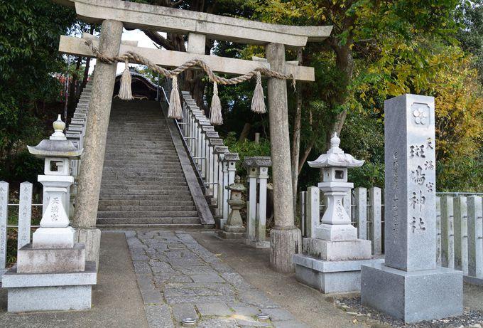 2.斑鳩神社