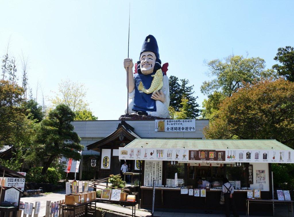 宝くじ高額当選の神様!?栃木「大前神社」の日本一えびす様