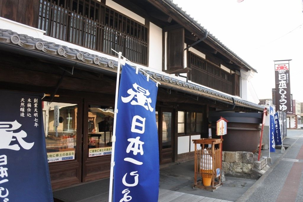 江戸時代から続く「日本一しょうゆ」の岡直三郎商店
