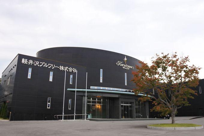 「工場」のイメージを覆すスタイリッシュな建物