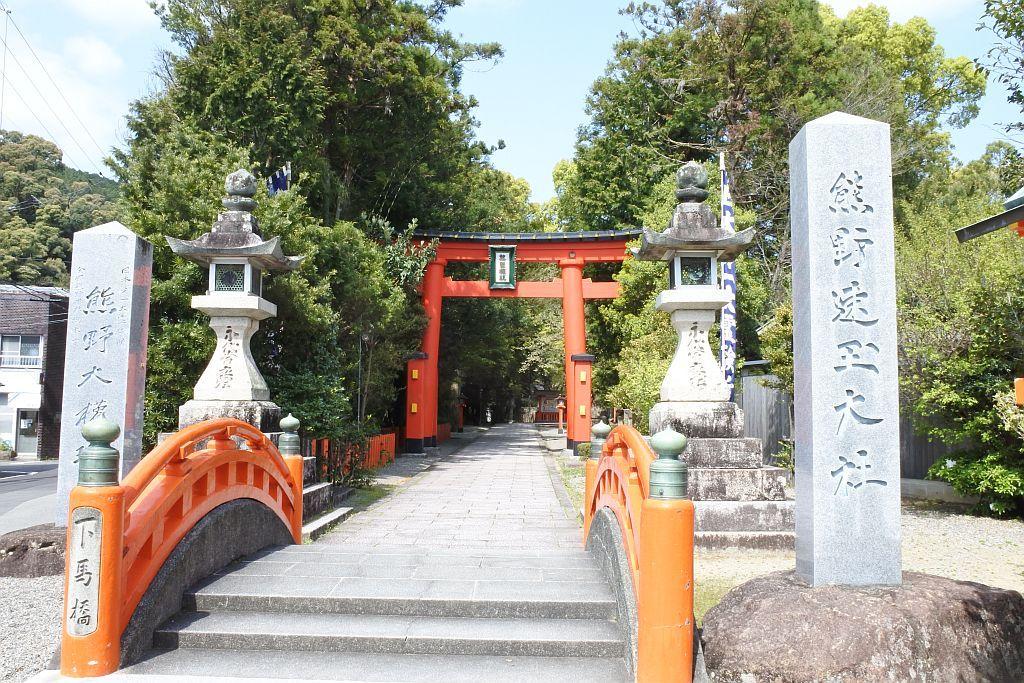 熊野の神々が最初に降り立った聖地