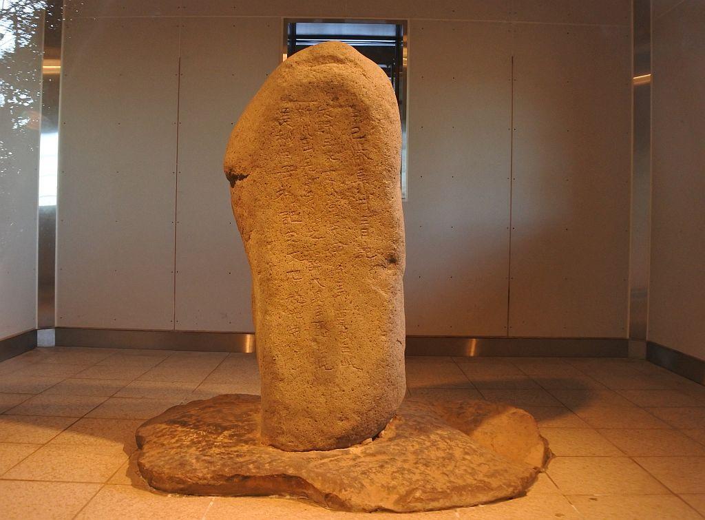 完存する最古の石碑:山上碑
