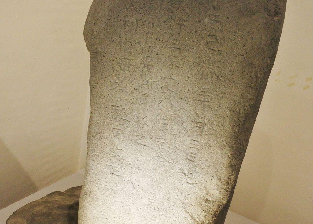 さて「上野三碑」とは?まずは「多胡碑記念館」から