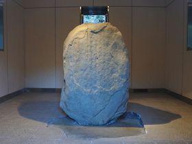 """日本の史跡から""""世界の記憶""""へ!群馬「上野三碑」は1300年の昔を語る"""