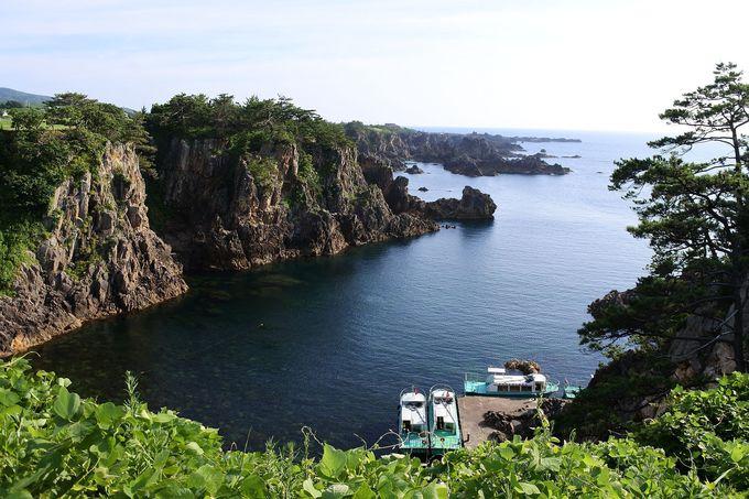 「尖閣湾揚島遊園」は展望&休憩に最適!