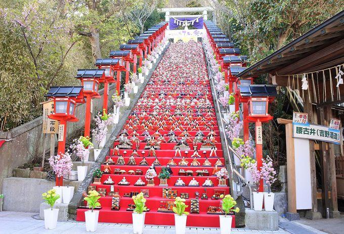 60段の大ひな壇はこのひな祭りのシンボル