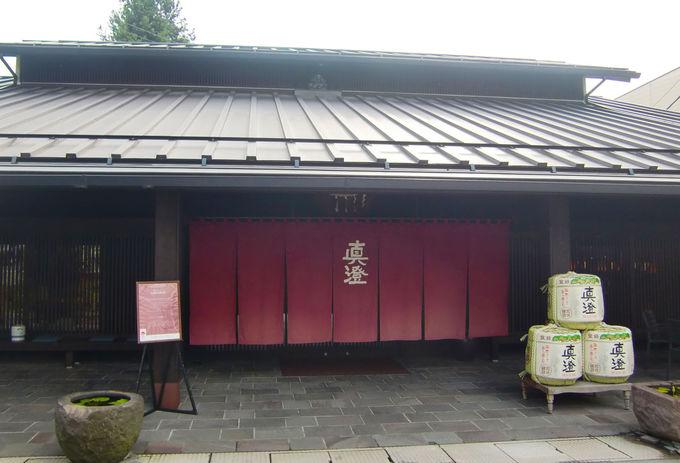 関東&長野&静岡…銘酒を集めてみました
