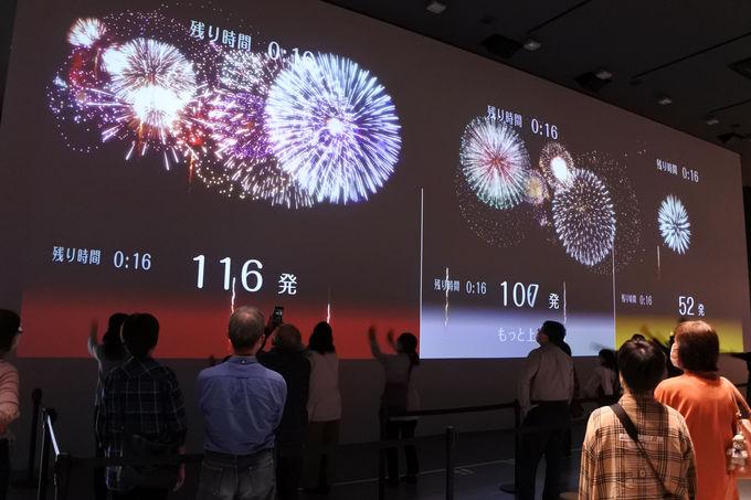 展示室では花火の資料だけでなくゲームも