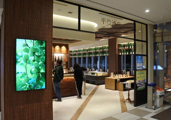 2020年誕生の「キーノ和歌山」で和歌山の地酒を