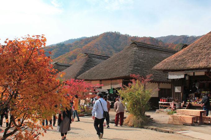 人気観光スポット「大内宿」の秋は格別!