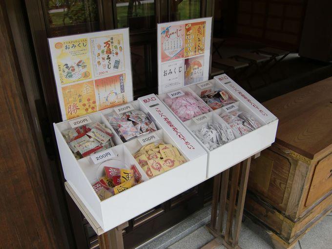 300種類ものお守りに人形供養祭!福山雅治さんも訪問した西野神社