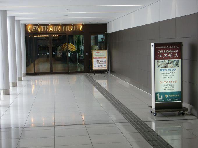 空港ロビー、名鉄駅、バス・タクシー乗場は至近距離!2018年秋に新棟オープン!