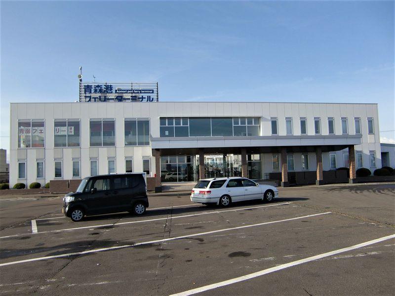 1階売店に2階レストランが充実!津軽海峡フェリー青森ターミナル