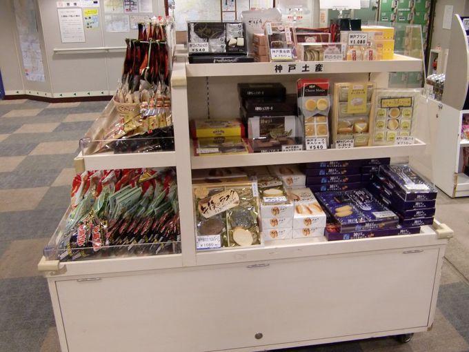 展望浴室でリラックス!売店は関西や宮崎の土産が充実!