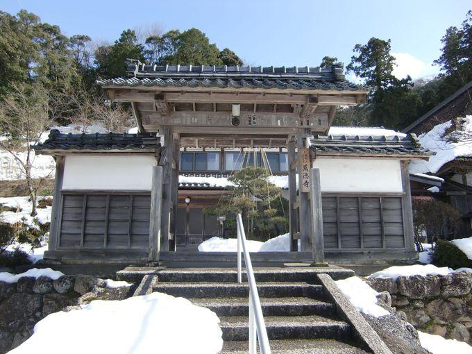 7.萬徳寺