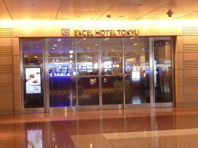 最高のアクセス!羽田空港国内線第2旅客ターミナル直結