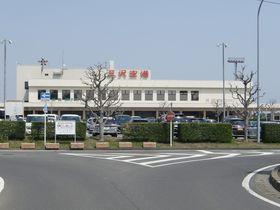 近所に温泉も!青森県「三沢空港」はお土産売場も充実