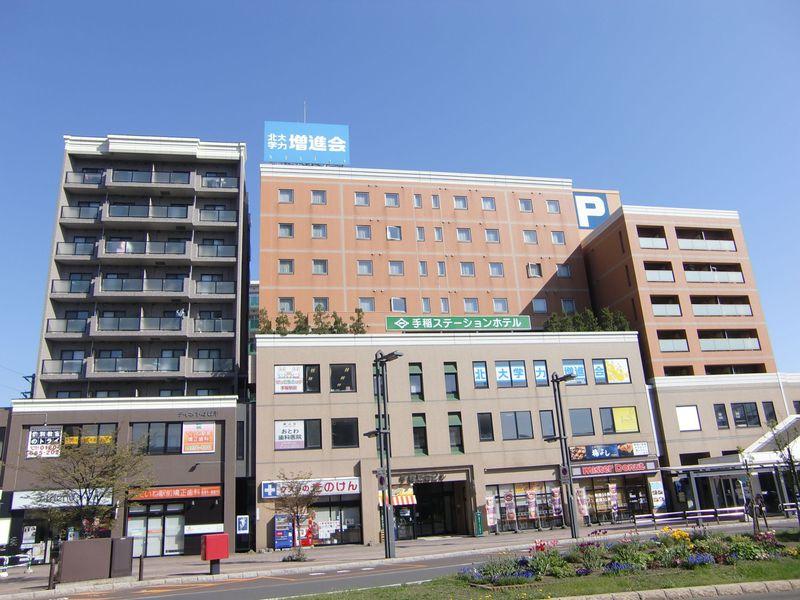 札幌「手稲ステーションホテル」はアクセス抜群で快適空間!