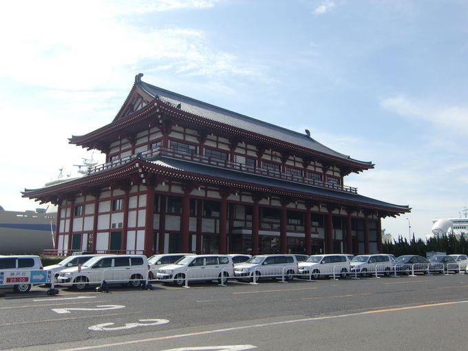 神戸港・新門司港はアクセス良好!