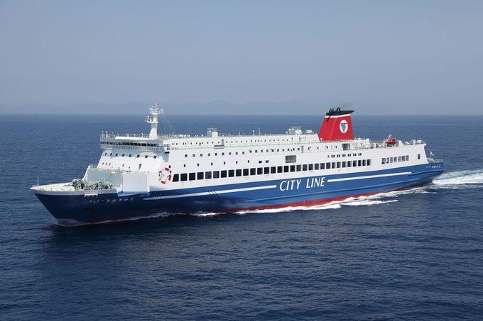 「おおさかII/きたきゅうしゅうII」は船もターミナルも旅行者向き!