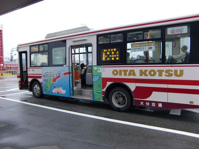 神戸六甲アイランドから出港!